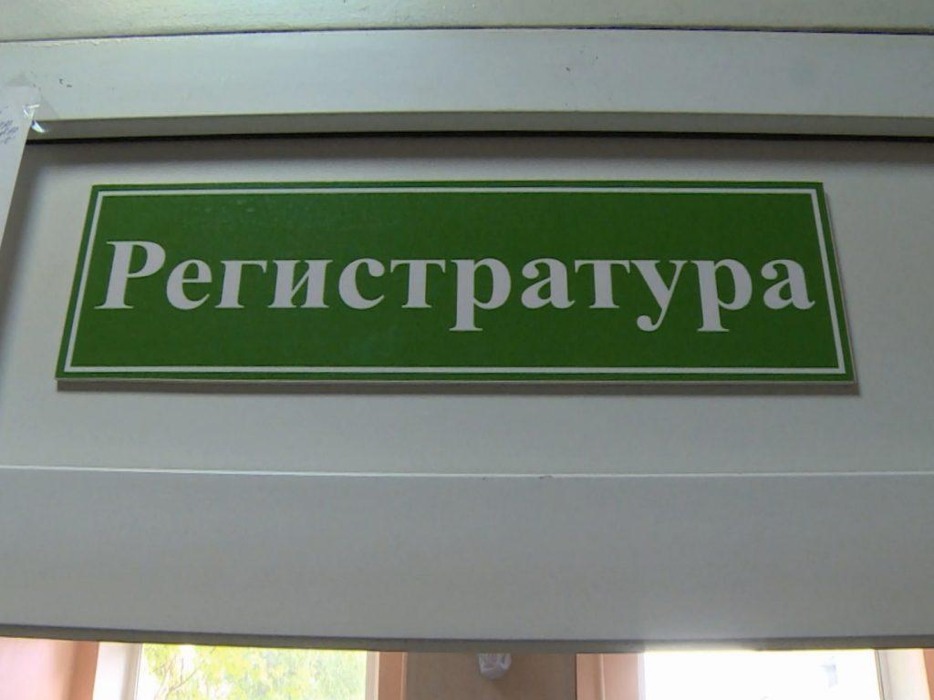Во временно закрытом инфекционном отделении Рославльской ЦРБ отремонтируют помещения
