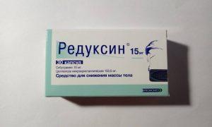 Эффективный препарат для похудения «Редуксин»