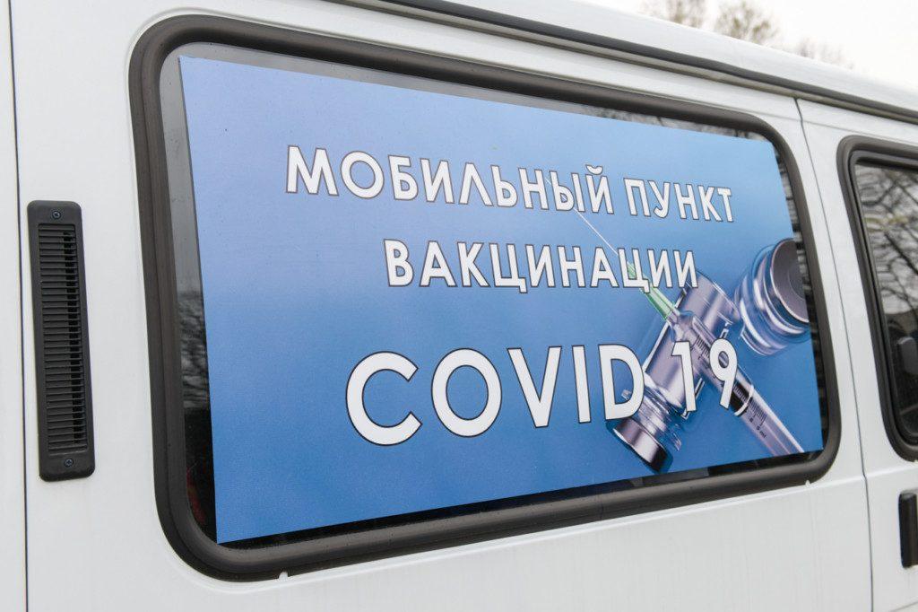 В Смоленске продолжит работу мобильный пункт вакцинации от коронавируса