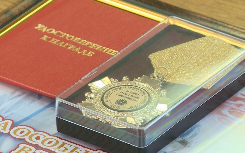 Работающие в «красной зоне» смоленские медработники получили медали