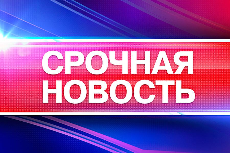 Алексей Островский внёс изменения в Указ «О введении режима повышенной готовности»