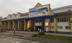 Посетителей смоленского автовокзала будут штрафовать за отсутствие масок на остановках