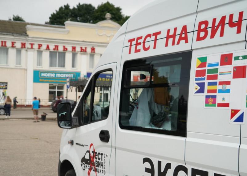 В Смоленской области снизилась заболеваемость ВИЧ