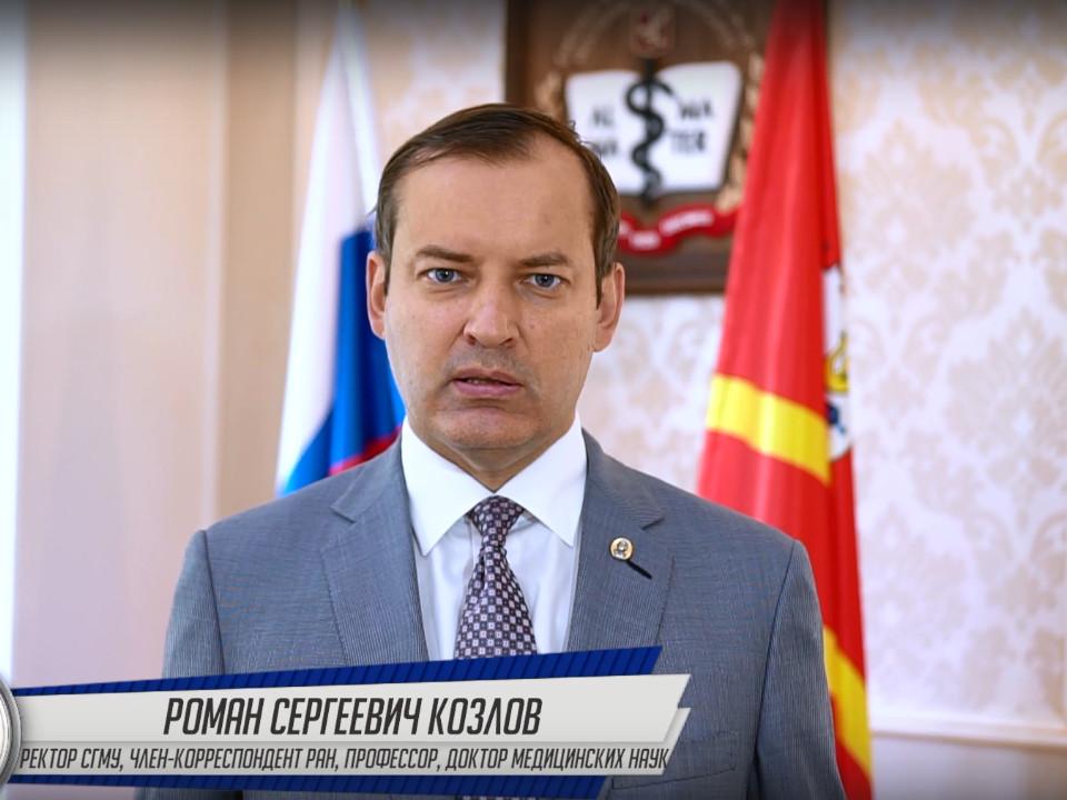 Ректор СГМУ Роман Козлов призвал смолян вакцинироваться от коронавируса