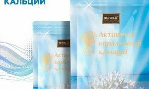 Чем полезен коралловый кальций от Shiseido Pharmaceutical?