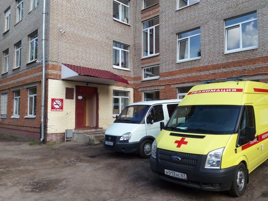 Роспотребнадзор обновил данные по коронавирусу в Смоленской области