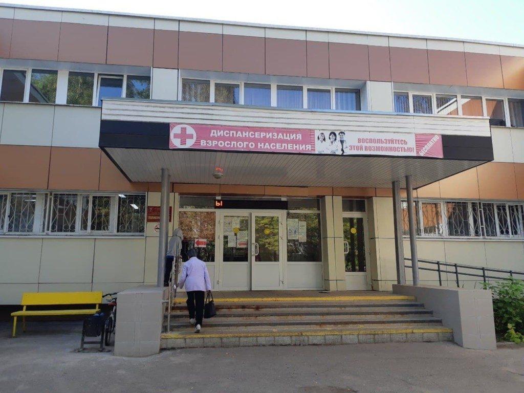 В Смоленске закупили новое медоборудование для поликлиники №2