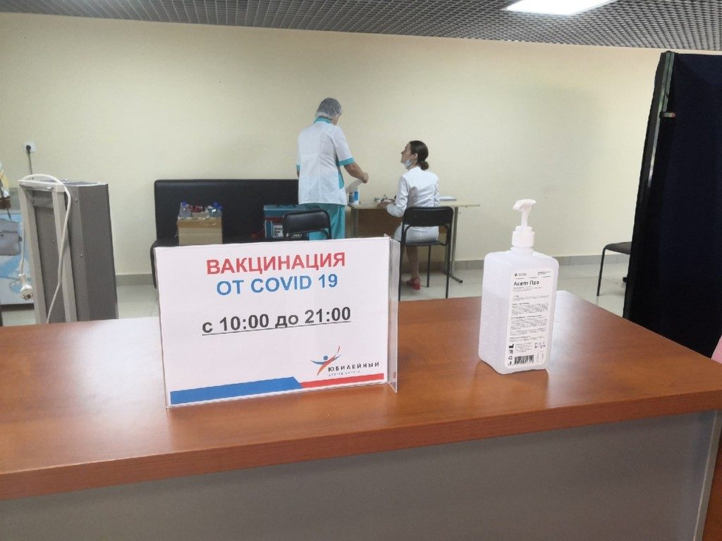 В Смоленской области более 4 000 человек за сутки привились от коронавируса