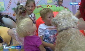 В Смоленске с помощью собак проводят реабилитацию детей с особенностями развития