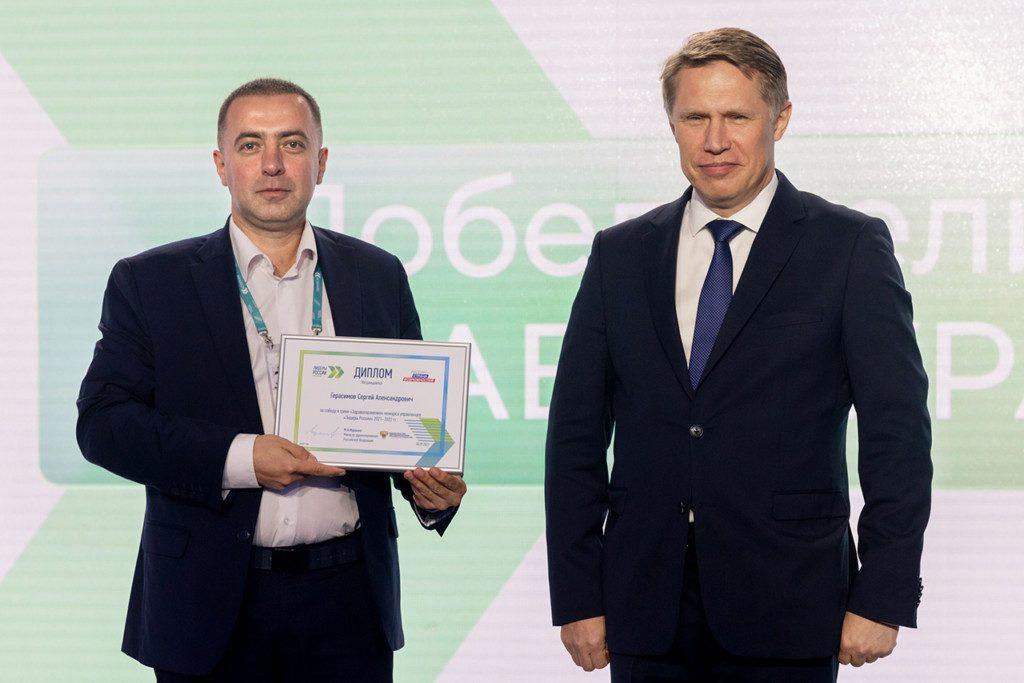 Главврач смоленской больницы победил в конкурсе «Лидеры России»