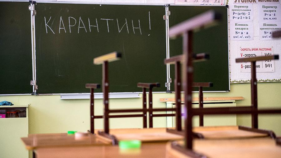 В Смоленске школьники начали уходить на карантин