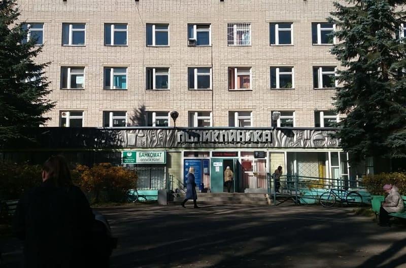 В Смоленской области занято 92,5 процента «ковидных» коек