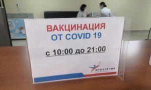 В Смоленской области более 4 500 человек за сутки привились от коронавируса